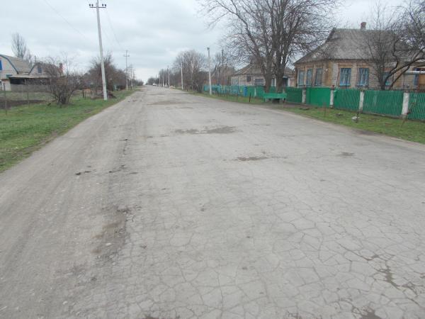 Знакомства я живу в селе днепропетровской области
